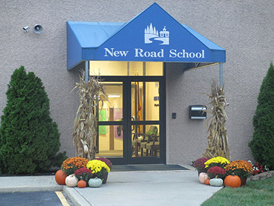 New Road School of Ocean - front entry - private special education school in Lakewood NJ